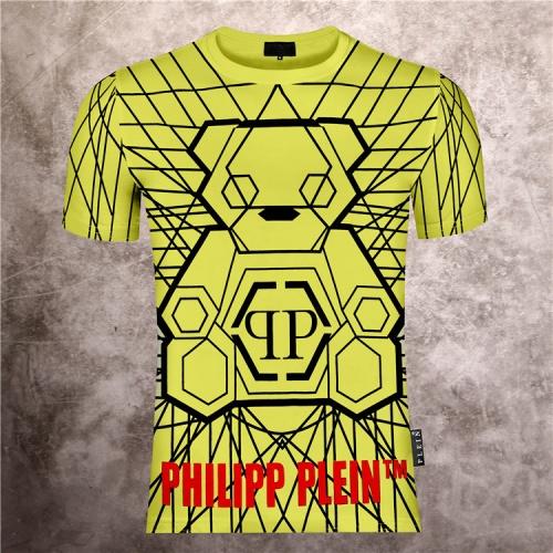 Philipp Plein PP T-Shirts Short Sleeved O-Neck For Men #757264