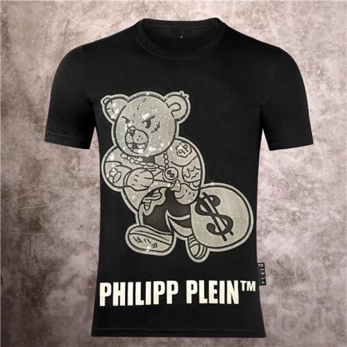 Philipp Plein PP T-Shirts Short Sleeved O-Neck For Men #757721 $28.13 USD, Wholesale Replica Philipp Plein PP T-Shirts