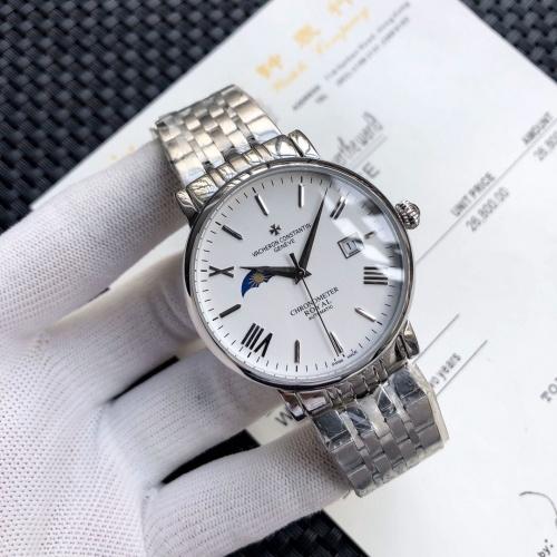 Vacheron Constantin AAA Quality Watches For Men #757868
