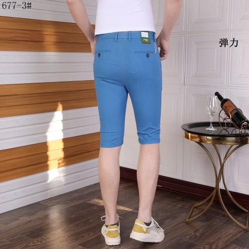 Thom Browne TB Pants Shorts For Men #759839