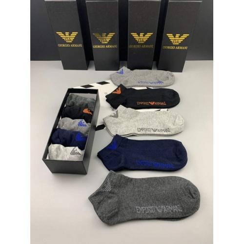 Armani Socks #761378