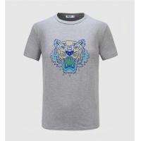Kenzo T-Shirts Short Sleeved O-Neck For Men #753861