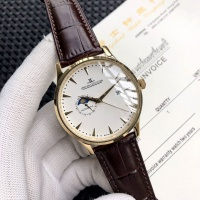Jaeger-LeCoultre AAA Quality Watches For Men #757862