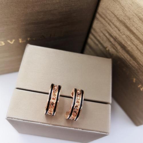 Bvlgari Earrings #773815