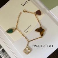 Van Cleef & Arpels Bracelets #766241