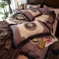 $111.55 USD Versace Bedding #770862