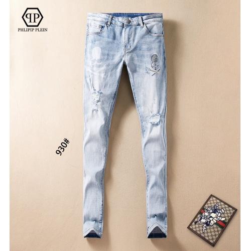 Philipp Plein PP Jeans Trousers For Men #781707 $40.74, Wholesale Replica Philipp Plein PP Jeans