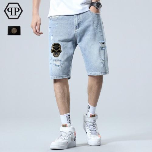 Philipp Plein PP Jeans Shorts For Men #784443