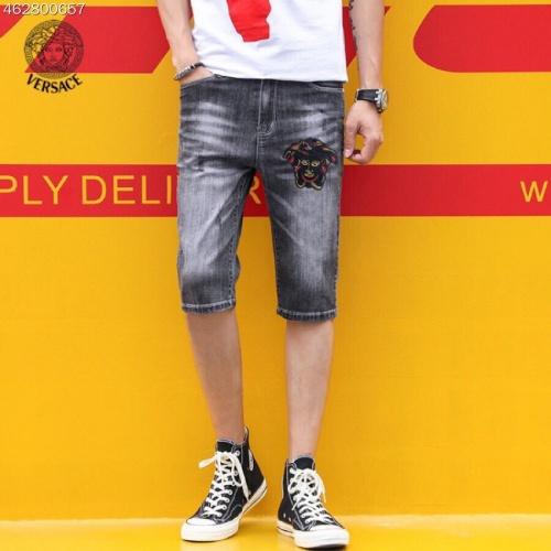 Versace Jeans Shorts For Men #784464 $38.80, Wholesale Replica Versace Jeans