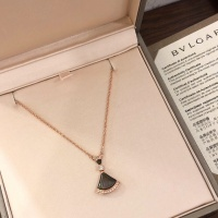 Bvlgari Necklaces #775357