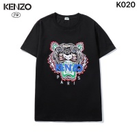 Kenzo T-Shirts Short Sleeved O-Neck For Men #783199