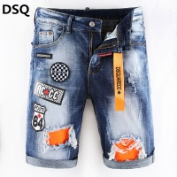 $38.80 USD Dsquared Jeans Shorts For Men #784430