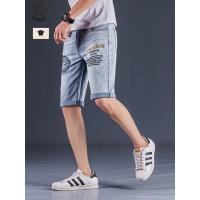 $38.80 USD Versace Jeans Shorts For Men #784462