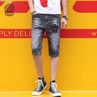 $38.80 USD Versace Jeans Shorts For Men #784464
