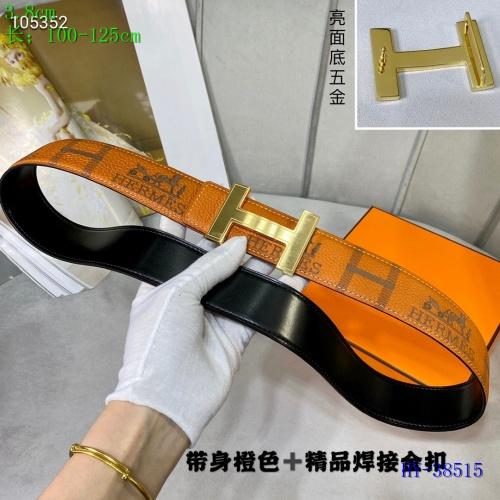 Hermes AAA Belts #788359