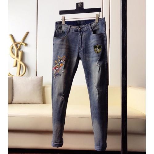 Philipp Plein PP Jeans Trousers For Men #789281