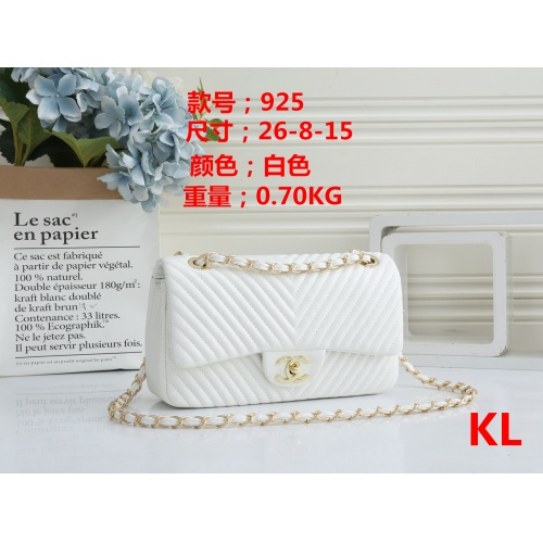 Chanel Messenger Bags For Women #791210