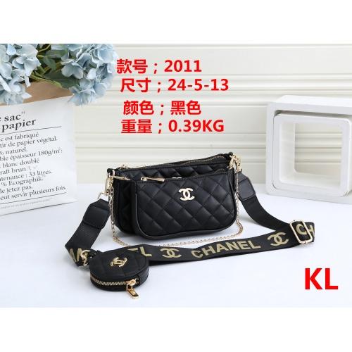 Chanel Messenger Bags For Women #791215