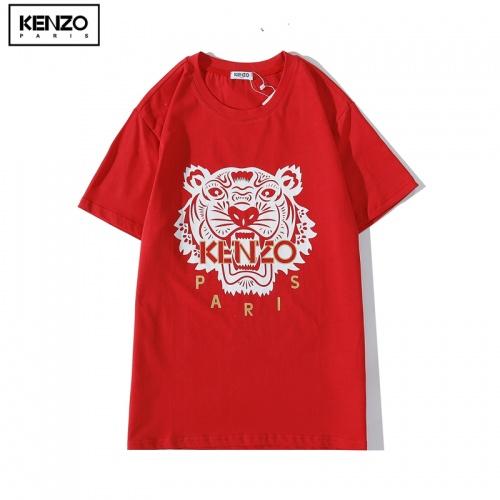 Kenzo T-Shirts Short Sleeved O-Neck For Men #792131
