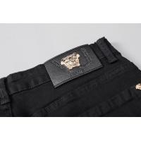 $32.98 USD Versace Jeans Shorts For Men #785373