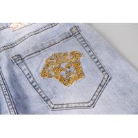 $38.80 USD Versace Jeans Shorts For Men #785384