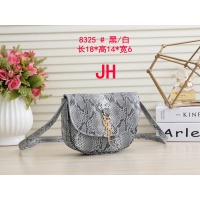 $23.28 USD Yves Saint Laurent YSL Fashion Messenger Bags For Women #791194