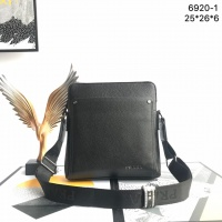 $73.72 USD Prada AAA Quality Messeger Bags For Men #791912