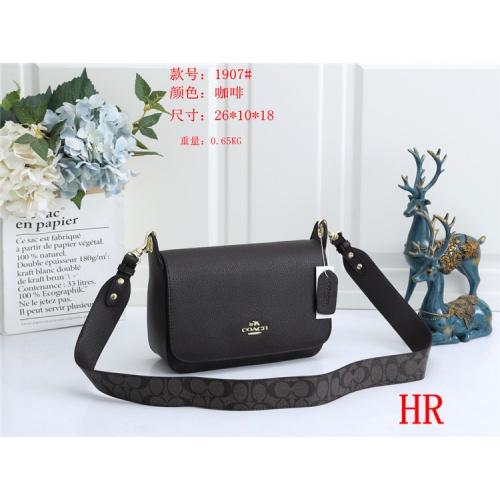 Coach Fashion Messenger Bag For Women #795540