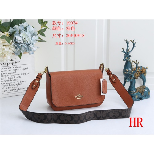 Coach Fashion Messenger Bag For Women #795541