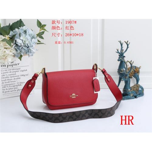 Coach Fashion Messenger Bag For Women #795543