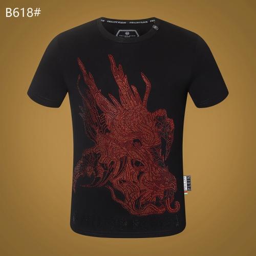 Philipp Plein PP T-Shirts Short Sleeved O-Neck For Men #809299
