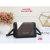 $30.00 USD Michael Kors Fashion Messenger Bags For Women #807566