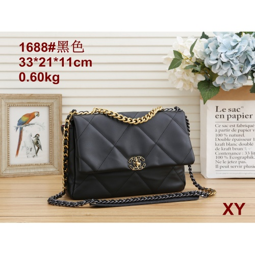 Chanel Messenger Bags For Women #813219