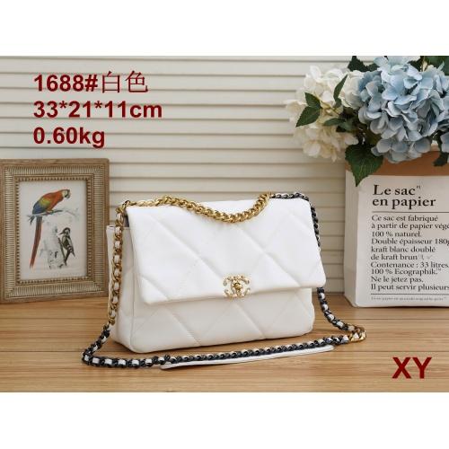 Chanel Messenger Bags For Women #813222