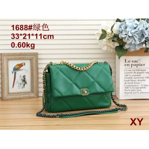 Chanel Messenger Bags For Women #813223