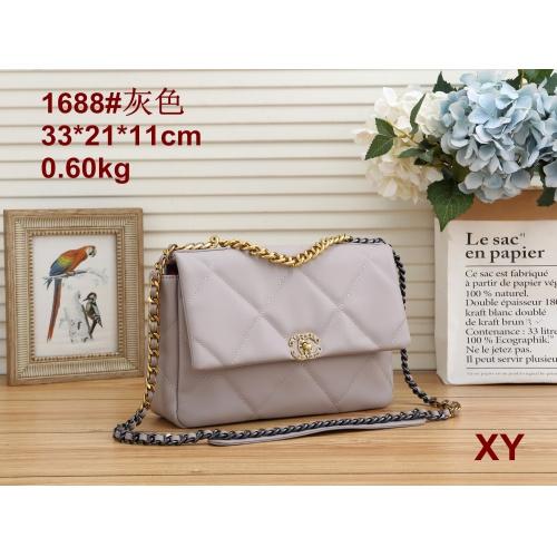 Chanel Messenger Bags For Women #813224