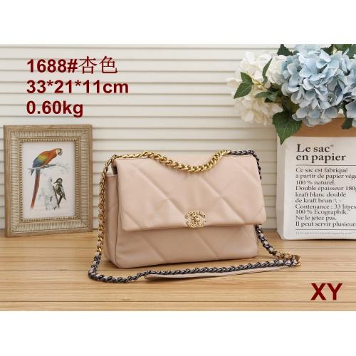 Chanel Messenger Bags For Women #813225