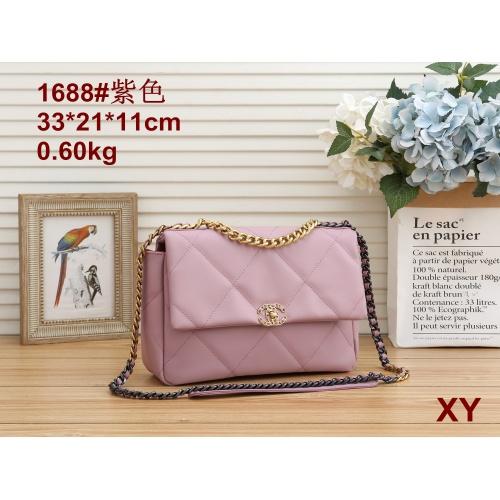 Chanel Messenger Bags For Women #813226