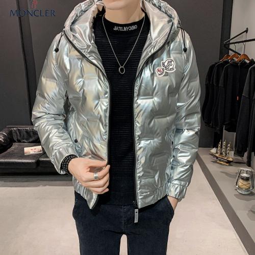 Moncler Down Feather Coat Sleeveless Zipper For Men #818669