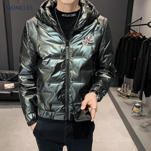 Moncler Down Feather Coat Sleeveless Zipper For Men #818670