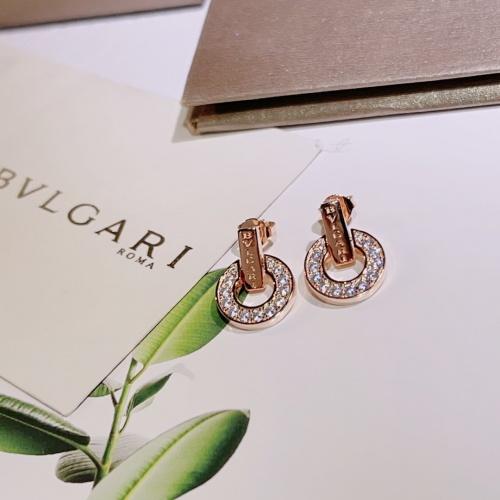 Bvlgari Earrings #827205 $39.00, Wholesale Replica Bvlgari Earrings