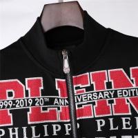 $76.00 USD Philipp Plein PP Jackets Long Sleeved Zipper For Men #822161