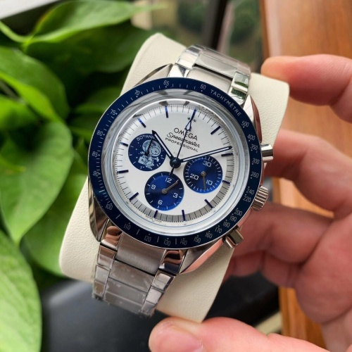 Replica OMEGA AAA Quality Watches For Men #834720 $171.00 USD for Wholesale
