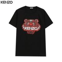 Kenzo T-Shirts Short Sleeved O-Neck For Men #830486
