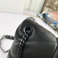 $100.00 USD Yves Saint Laurent YSL AAA Messenger Bags For Women #834845