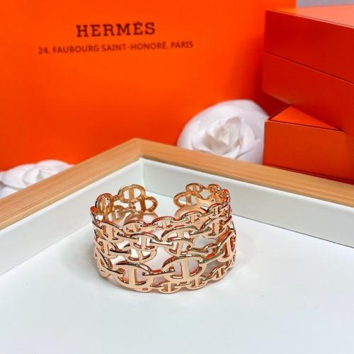 Hermes Ring #835260