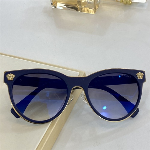 Versace AAA Quality Sunglasses #835961