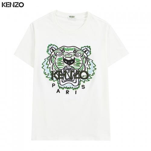 Kenzo T-Shirts Short Sleeved For Men #836044