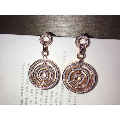 Bvlgari Earrings #837313 $39.00, Wholesale Replica Bvlgari Earrings