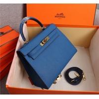 $105.00 USD Hermes AAA Quality Handbags For Women #835512